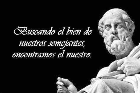 Las mejores frases célebres de Platón