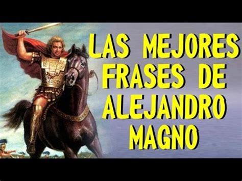 LAS MEJORES FRASES DE ALEJANDRO MAGNO   YouTube
