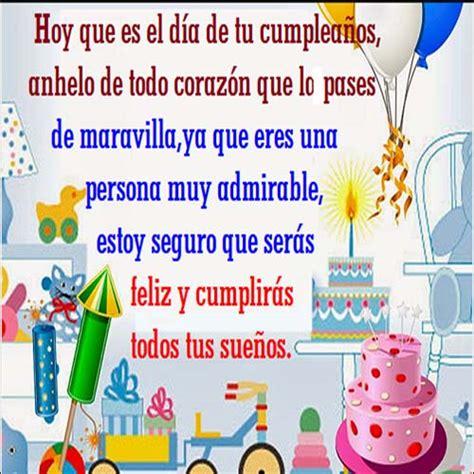 Las Mejores Frases Para Felicitar Cumpleaños | Fechas ...