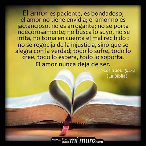 las Palabras De Amor En La Biblia   imágenes de amor ...
