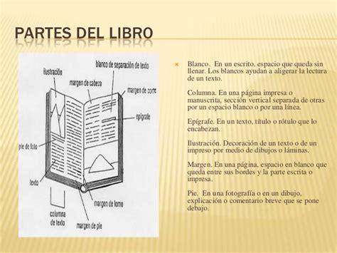 Las partes del libro