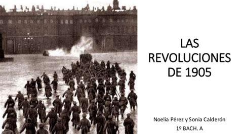 Las revoluciones de 1905