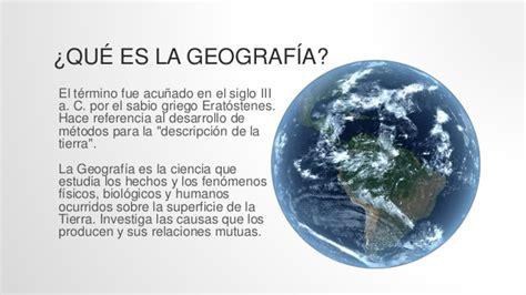 Las Tics y La Geografía
