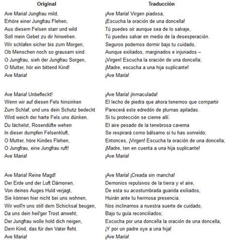 latin.de.cuisine: AVE MARIA, del latín de los cristianos a ...
