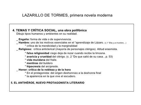 Lazarillo , Primera Novela Moderna