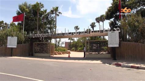 Le360.ma • Jardin Zoologique de Rabat   YouTube