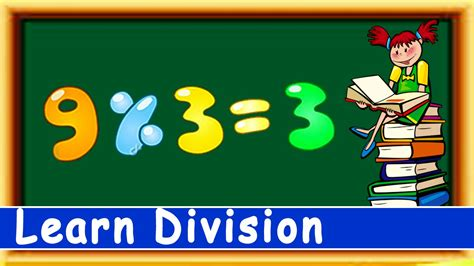Learn Division   Maths Made Easy for Kids   YouTube