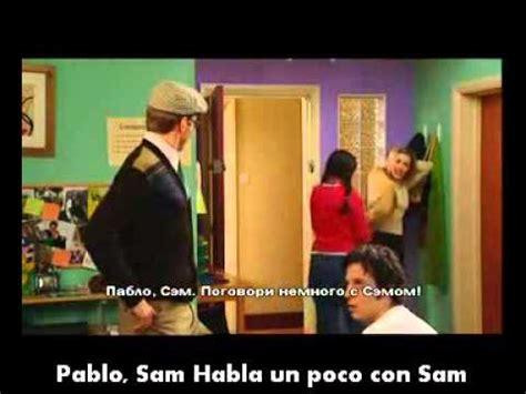 Learn Spanish with Extra en español Ep1 Spanish subtitles ...