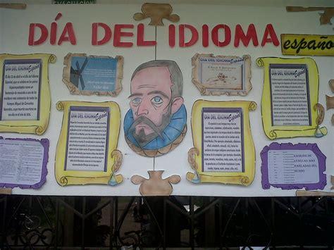 Lengua Castellana : celebración día del idioma español.