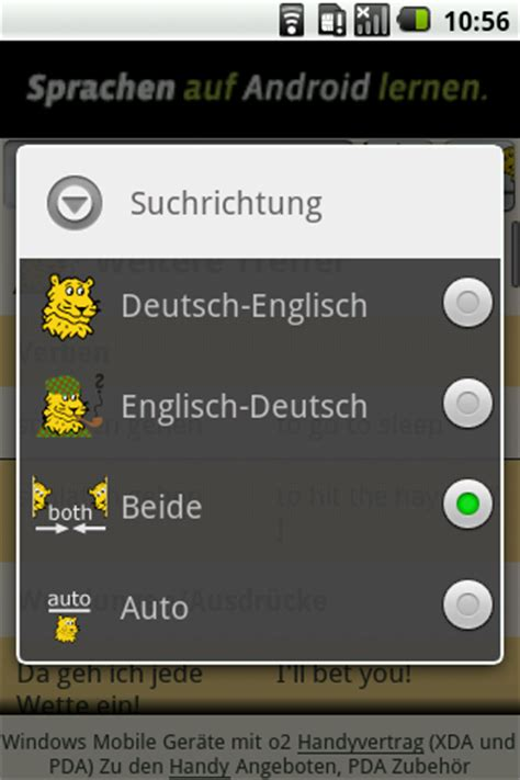 LEO Wörterbuch   AndroidPIT