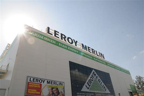 LEROY MERLIN – Cyprus Business Directory