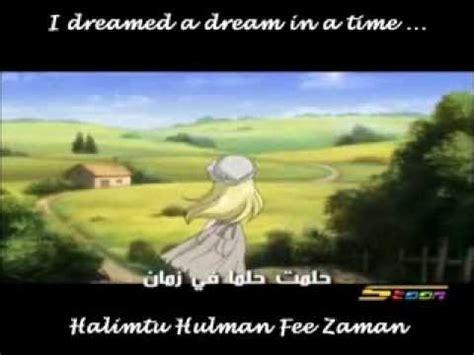Les Misérables Anime   I Dreamed A Dream  Arabic  /w ...