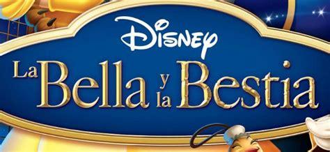 Letra De Bella Y Bestia
