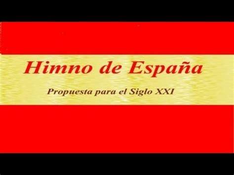 LETRA DEL HIMNO DE ESPAÑA / FUNNY MOMENT /   YouTube