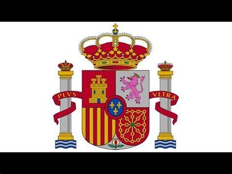 Letra del Himno de España   Lyrics of the Anthem of Spain ...