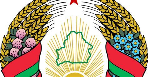 Letra del Himno Nacional de Bielorrusia | LETRAS DE HIMNOS