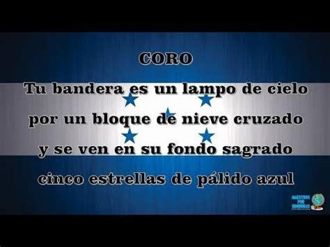 Letra del Himno Nacional de Honduras COMPLETO   YouTube