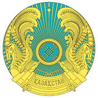 Letra del Himno Nacional de Kazajistán | LETRAS DE HIMNOS