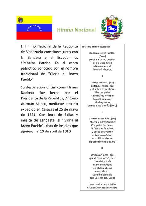 Letra del Himno Nacional de la Republica de Venezuela