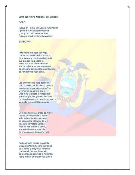 Letra del himno nacional del ecuador