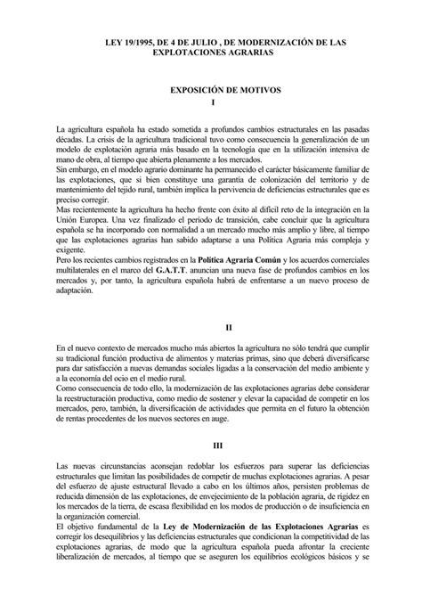 LEY 19/1995, DE 4 DE JULIO , DE MODERNIZACIÓN DE LAS