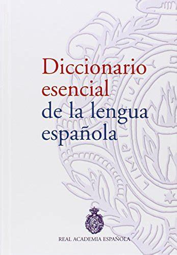 Librarika: Diccionario esencial de la lengua espanola de ...