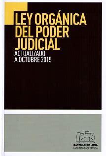 Librería Dykinson   Ley Orgánica del Poder Judicial | VV ...