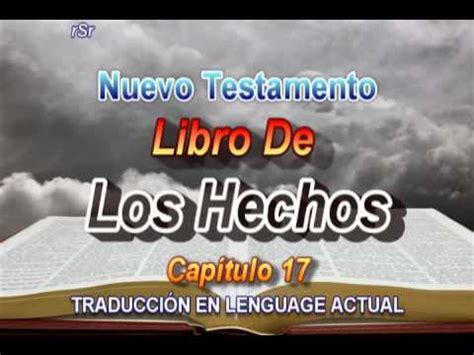 Libro de Los Hechos   Traducción Lenguage Actual   YouTube