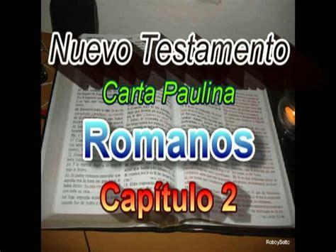 Libro de Los Romanos Capítulo.  2 d 16     Evangelio de ...