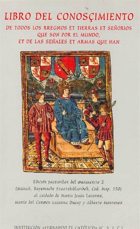 Libro del conoscimiento. portada