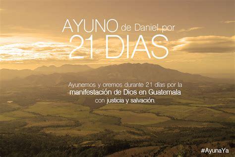 LIBRO EL AYUNO DE DANIEL SUSAN GREGORY PDF