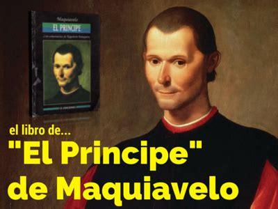 Libro el Príncipe de Maquiavelo, LA VERDAD
