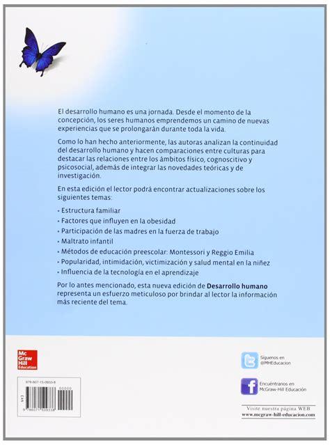 LIBRO PSICOLOGIA DEL DESARROLLO HUMANO PAPALIA PDF