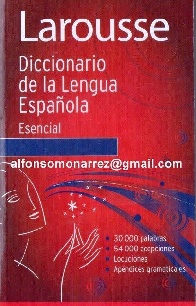 LIBROS EN DERECHO: DICCIONARIO DE LA LENGUA ESPAÑOLA ESENCIAL