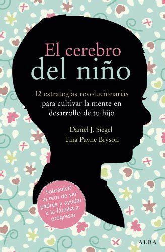 libros psicologia infantil 3   Revolución Personal