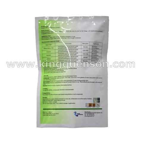 Linuron Herbicide 97% TC 500 g/L SC,50% WP manufacturer ...