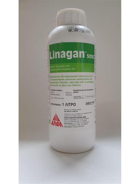 Linuron   Linagan 50Sc 1lit