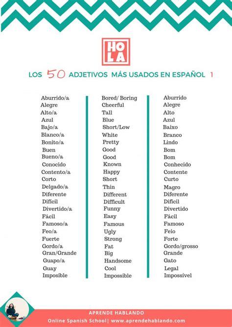 Lista De Las Palabras Mas Usadas En Ingles   Mayoría Lista