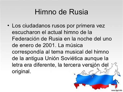 Literatura Rusa: Marco histórico y Literario