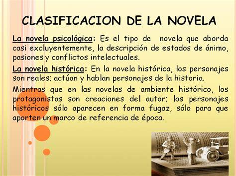 LITERATURA Y CINE: CLASIFICACIÓN DE LA NOVELA