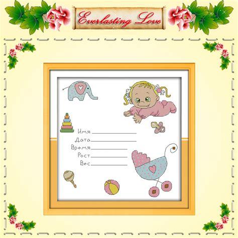Little baby birth certificate girl cartoon painting DMC ...