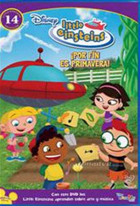 Little Einsteins – Al fin llego la primavera [Latino ...