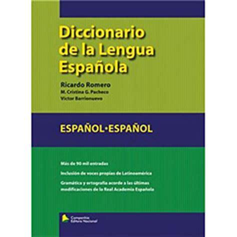 Livro   Diccionario de La Lengua Espanola   Entenda espanhol