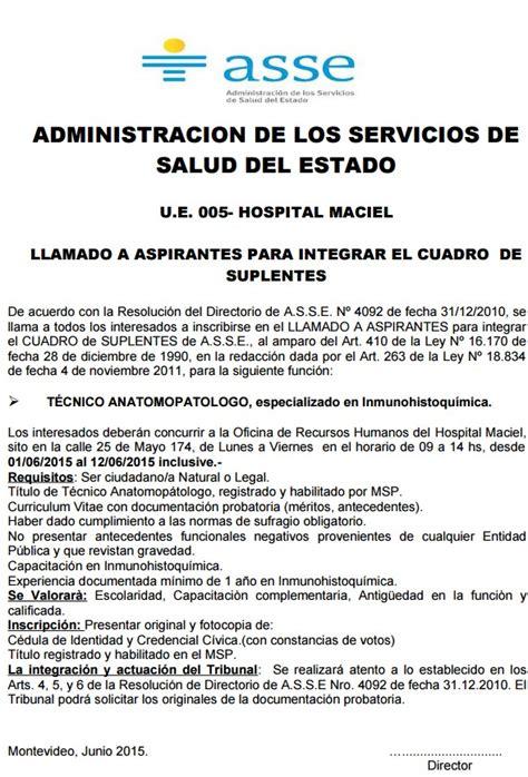 LLAMADO ASSE  TÉCNICO ANATOMOPATÓLOGO PARA EL HOSPITAL ...