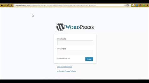 Login to WordPress Admin Panel  wp admin    YouTube
