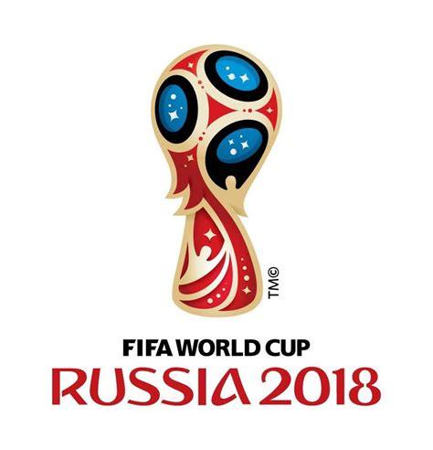 logotipo mundial futbol rusia 2018 | Logos y carteles FIFA ...