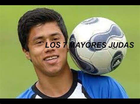 Los 7 Mayores  Judas  del Fútbol Ecuatoriano   YouTube
