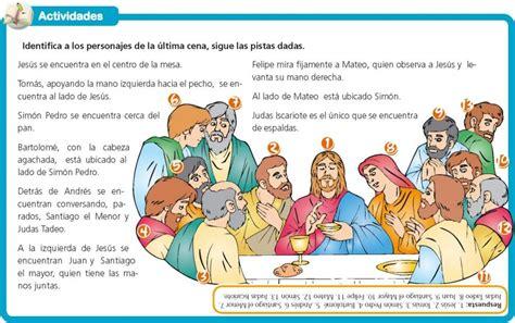 Los apóstoles de Jesús   Edicion Impresa   ABC Color