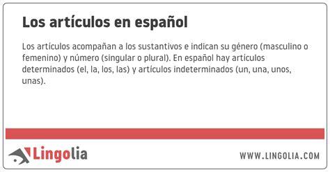 Los artículos en español