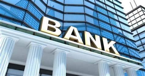 Los bancos locales compiten fuertemente para mantener su ...